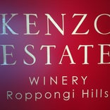 KENZO ESTATE WINERY ROPPONGI HILLS
