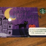 Starbucks Coffee 佐賀南バイパス店