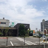 Starbucks Coffee 徳島沖浜店