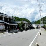 関谷醸造 本社 (蓬莱泉)