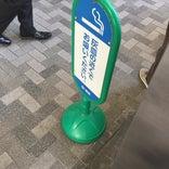 品川駅港南口 喫煙所