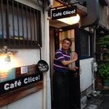 Cafe Clico!