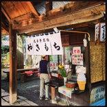 熊野山 虚空蔵院 石手寺 (第51番札所)