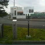 花巻駅西広場