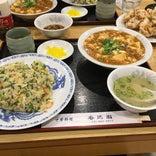 中國料理 香徳園