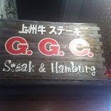 G.G.C. 高崎店