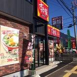 すき家 10号延岡別府町店