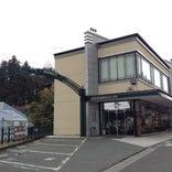 タルトタタン 八幡町本店