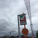 ヨークベニマル日立川尻町店