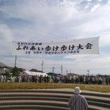 八剱憩いの広場