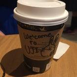 Starbucks Coffee 京都宇治平等院表参道店