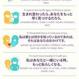 すき家 イオンモール日吉津店