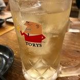 大阪新世界 山ちゃん 松江駅前店