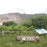 有珠山 火口原展望台