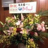 サントリーホール 大ホール (Main Hall - Suntory Hall)