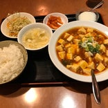 新中国料理 独秀園