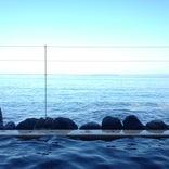 波の湯 茜