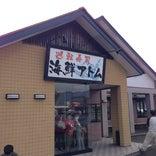 海鮮アトム 敦賀若葉店