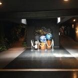 穂別地球体験館
