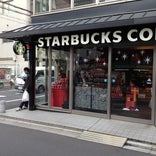 Starbucks Coffee 京都錦小路店