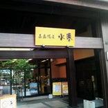 嘉島湯元 水春