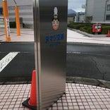ヌマジ交通ミュージアム (広島市交通科学館)