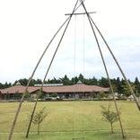 石川県健康の森