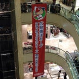 天満屋 広島アルパーク店