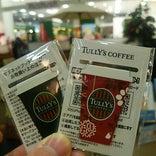 タリーズコーヒー 都城店