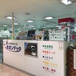 ポポンデッタ 広島サンモール店