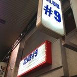 郡山CLUB#9