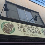 Hilo Homemade Ice Cream