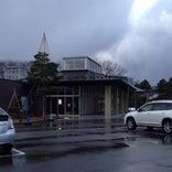 辰口温泉総湯 里山の湯