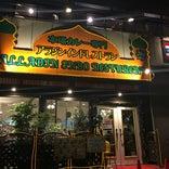 ALLADIN Indo Restaurant