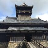 綾城・国際クラフトの城
