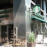 Starbucks Coffee 京都タワーサンド店