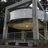 任坊山公園
