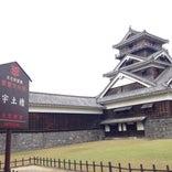 熊本城 宇土櫓