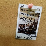 カラオケ本舗まねきねこ 三雲店