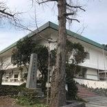 長崎県立対馬歴史民俗資料館