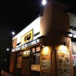 吉野家 新居浜店