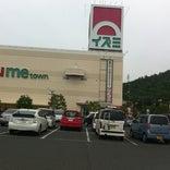 ゆめタウン 井原店