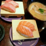 きらら寿司 箱堤店