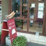 Boulangerie MASH Kyoto