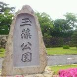 玉藻公園 (史跡高松城跡)
