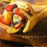MOMI&TOY'S 釧路末広店