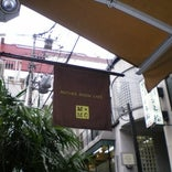 Mother Moon Cafe 三宮本店
