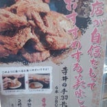 南国厨房ロイハ寺井店