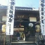 医王山 無量寿院 薬王寺 (第23番札所)