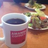 アマンダコーヒーズ